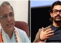 भाजपा सांसद का बेतुका बयान, कहा- जनसंख्या असंतुलित करने में आमिर खान जैसे लोगों का हाथ है..