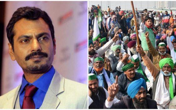 नवाजुद्दीन सिद्दीकी ने किया किसानों का समर्थन