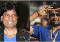 राजू का राज कुंद्रा पर तंज, कहा- यह IPL के वक्त भी मैच से ज्यादा चीयर गर्ल्स पर ध्यान देता था और..