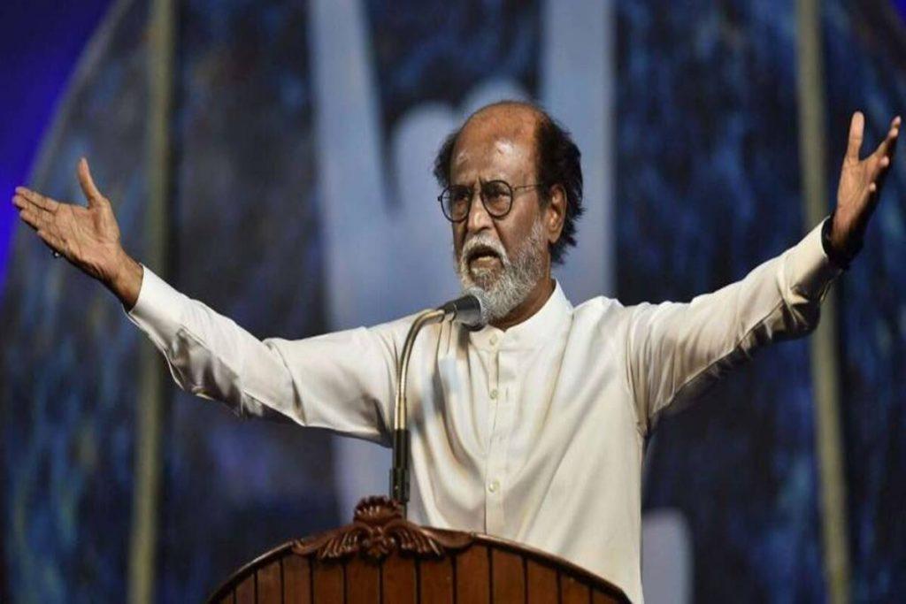 रजनीकांत का राजनीति से मोह हुआ भंग