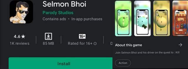 selmon bhoi गेम बनाने वालों की लगी लंका