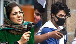 अब आर्यन खान मामले में कूदीं महबूबा मुफ़्ती, कहा- शाहरुख़ के नाम में 'खान' न होता तो सब सही होता