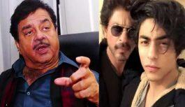 आर्यन खान मामले पर शत्रुघ्न सिन्हा का बड़ा बयान, कहा- इसके पीछे जरूर कोई बड़ी सा'जिश है! क्योंकि..